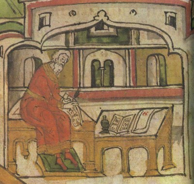 Russian Scribe at Work. From a 17th-century hagiographical miscellany. Institute of Russian Literature, Leningrad