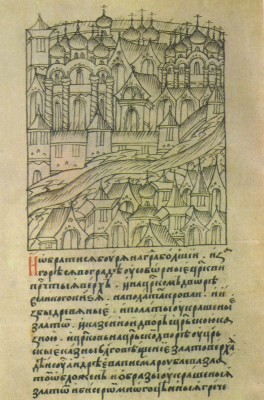 16th-century semi-uncial—a page from The Tsar's Book showing a fire in Moscow in 1547. History Museum, Moscow