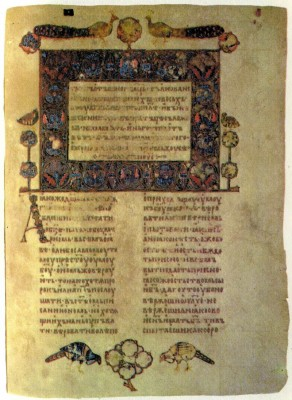 Svyatoslav Miscellany of 1073. Page with illumination