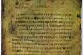 Sinai Patericon. Parchment. 11th-12th centuries. History Museum, Moscow