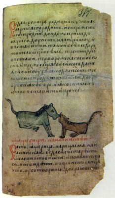Illumination from The Physiologos. 15th century. A Lion Breathing Life Into New-Born Cub. State Public Library, Leningrad