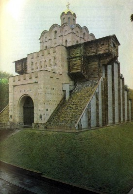 Golden Gate in Kiev. 1037. View after restoration
