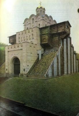 Golden Gate in Kiev. 1037. View after restoration
