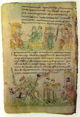The Tale of Bygone Years. The Byzantine Emperor with His Courtiers. Byzantine Envoys Bring a Sword to Prince Svyatoslav of Kiev. Illumination from The Radziwill Chronicle. 15th century. Academy of Sciences Library, Leningrad