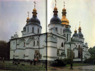 Cathedral of St Sophia in Kiev. 11th century. Present appearence