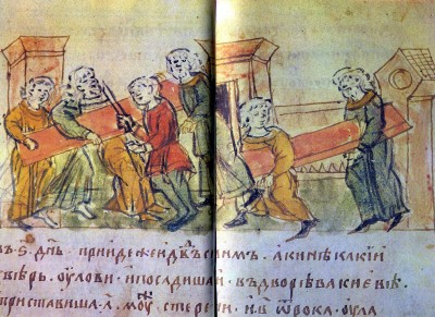 The Tale of Bygone Years. The Blinding of Vasilko of Terebovl. Illumination from The Radziwill Chronicle. 15th century. Academy of Sciences Library, Leningrad
