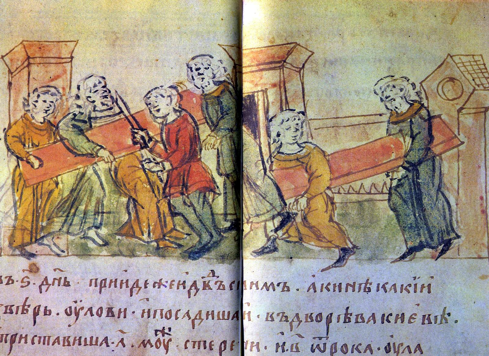 The defeat of the Polovtsians Vladimir Monomakh. Who are the Polovtsians