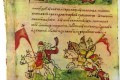 The examination of the text of The Lay of Igor's Host