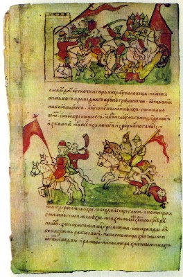 The Chronicle Tale of Prince Igor's Campaign. The Polovtsians Raid the Russian Land and Are Resisted by the Russian Princes. Illumination from The Radziwill Chronicle. 15th century. Academy of Sciences Library, Leningrad