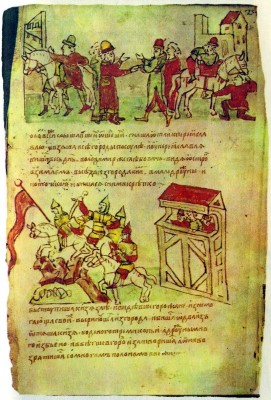 The Chronicle Tale of Prince Igor's Campaign. Mounting the Stirrup. Defending the Battlements. Illumination from The Radziwill Chronicle. 15th century. Academy of Sciences Library, Leningrad