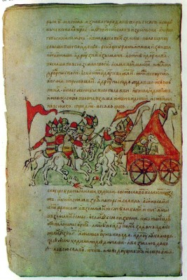 Chronicle Tale of Prince Igor's Campaign. The First Battle with the polovtsians. Illumination from The Radziwill Chronicle. 15th century. Academy of Sciences Library, Leningrad