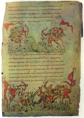The Chronicle Tale of Prince Igor's Campaign. The Second Battle with the polovtsians and the Defeat of Igor's Host. Illumination from The Radziwill Chronicle. 15th century. Academy of Sciences Library, Leningrad