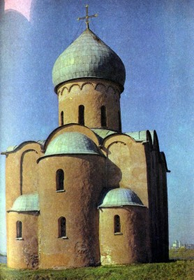 Church of Our Saviour on the River Nereditsa in Novgorod. 1198