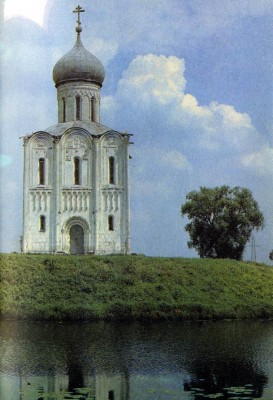 Church of the Intercession on the River Nerl near Vladimir. 1165
