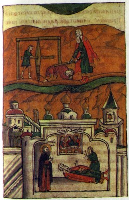 Illumination from The Life of St Michael of Klopsk in a 17th-century manuscript copy. Institute of Russian Literature, Leningrad