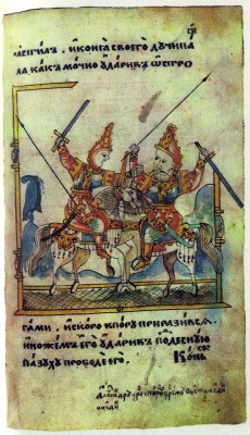 Battle of Alexander the Great and King Porus. Illumination from a 17th-century manuscript copy of the Alexandreid. State Public Library, Leningrad
