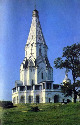 Church of the Ascension in the palace village of Kolomenskoye (now within the city limits of Moscow). 1536