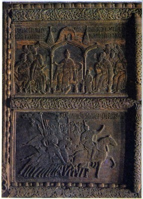 Relief carving on Ivan the Terrible's throne in the Assumption Cathedral of the Moscow Kremlin depicting subjects from The Tale of the Princes of Vladimir 1551
