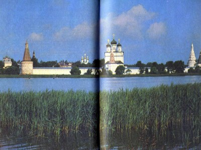 Volokolamsk Monastery of St Joseph. 15th-17th centuries. General view