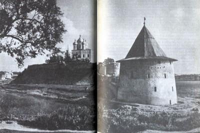 Pskov. Kremlin