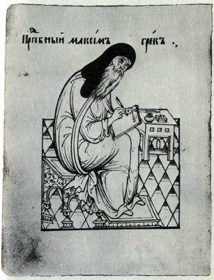 Maxim the Greek. Illumination from 17th-century manuscript. Academy of Sciences Library, Leningrad
