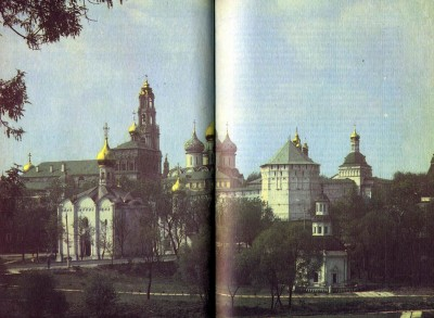 Trinity Monastery of St Sergius. 15th-18th centuries