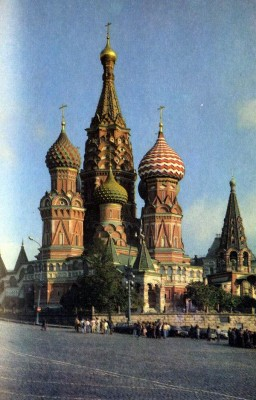 Cathedral of Basil the Blessed (the Intercession on the Moat) in Moscow. 1555-1560. Erected to commemorate the victory over the Khanate of Kazan