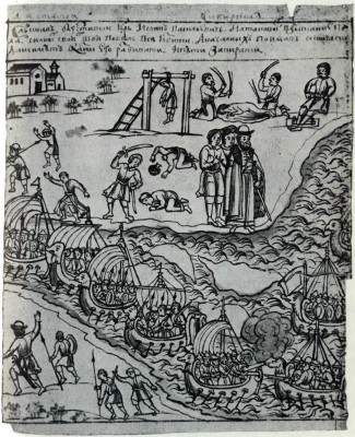 Ermak's Journey Along the Siberian Rivers. Drawing for The History of Siberia by S. U. Remezov. The end of 17th century. Academy of Sciences Library, Leningrad