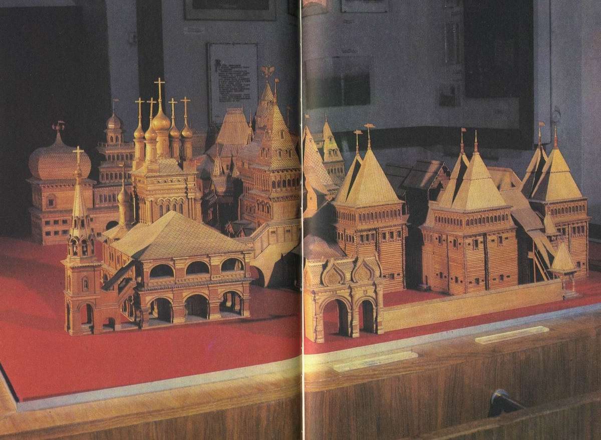 Model of the tsar's wooden palace (1667-1671) in the village of Kolomenskoye. Kolomenskoye State Museum-Preserve of History and Architecture, Moscow